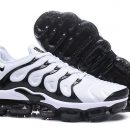 Sneakers Nike Vapormaxplus White Black