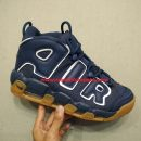 Sneakers Nike Air Uptempo